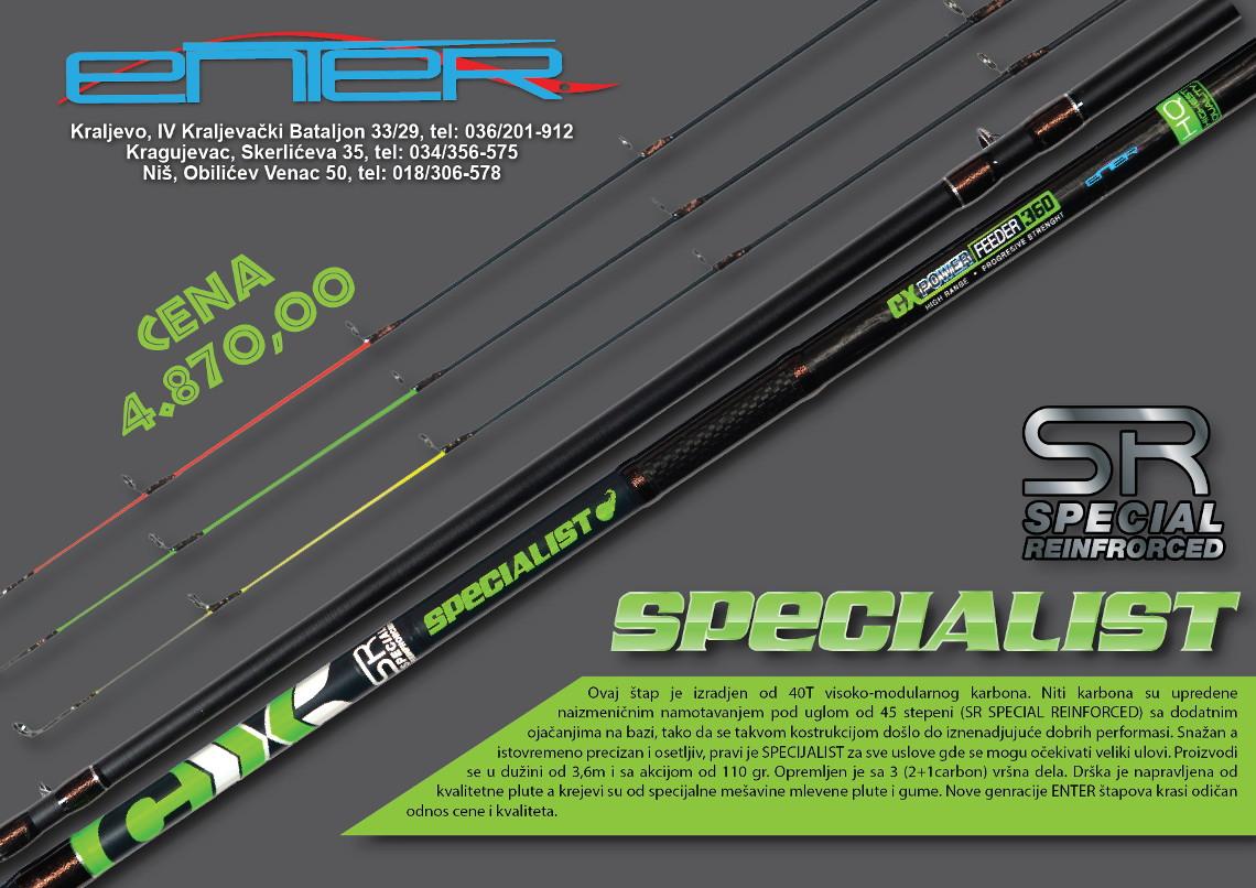 Enter Specialist CX Power Feeder 3.6m 110gr